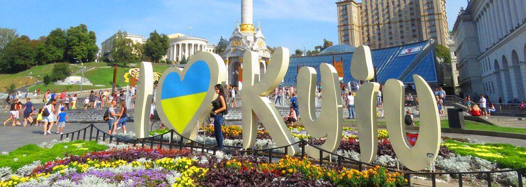 Kiev girl posing