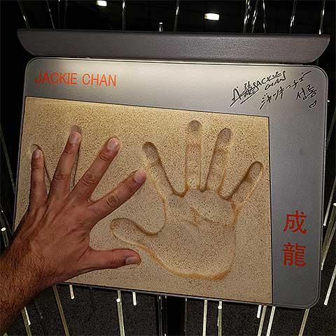 Hong Kong - hand