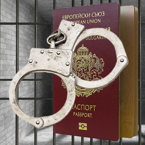Bulgarian passport - revoked