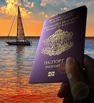 Bulgarian passport - www.bglaw.eu