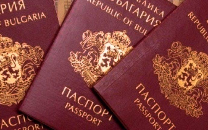 Bulgarian Passports