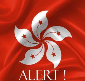Hong Kong alert