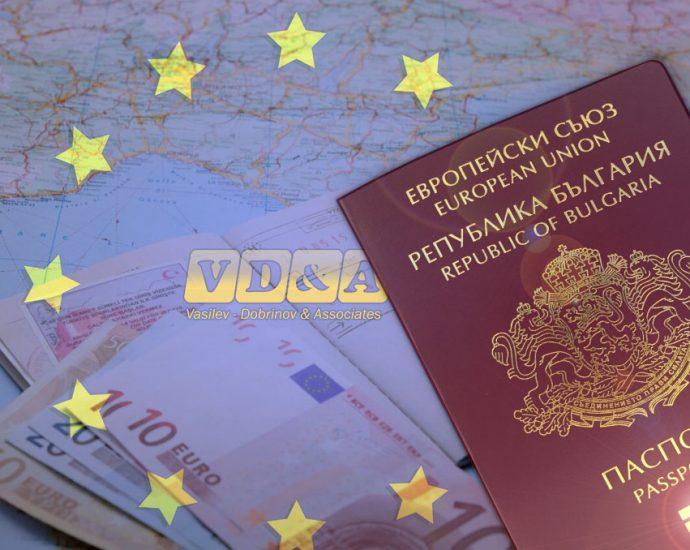 dual citizenship bulgaria