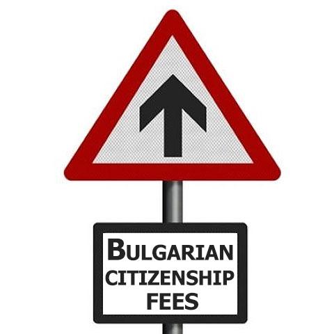 rising Bulgarian citizenship fees