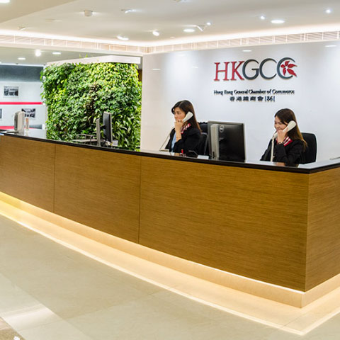 HKGCC in Hong Kong