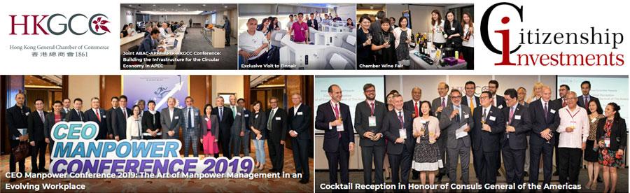 HKGCC and Citizenship & Investments LTD member