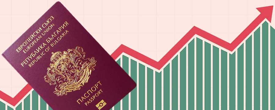 legal fees rising Bulgarian CIP