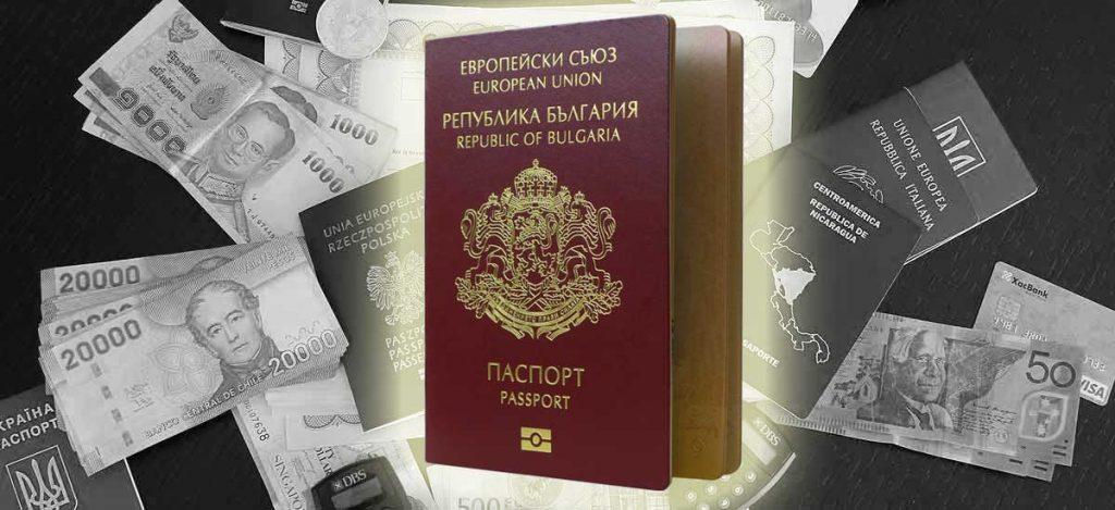 Bulgarian Passport 2020