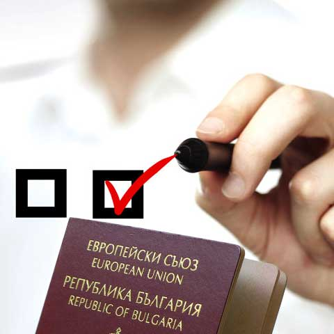 Bulgarian CBI new law 2020