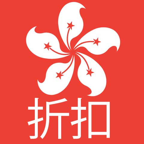 discount Hong Kong Bulgarian CBI