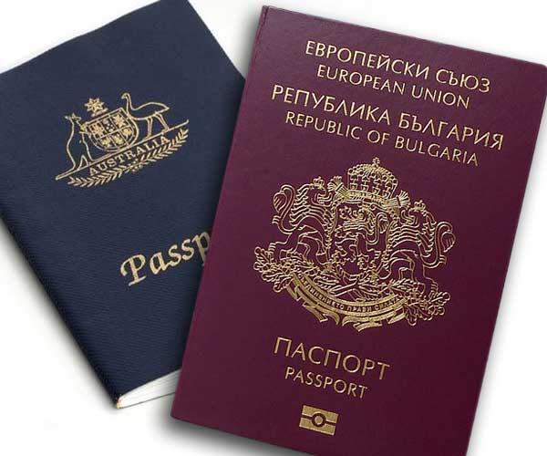 Bulgarian and Australian passports