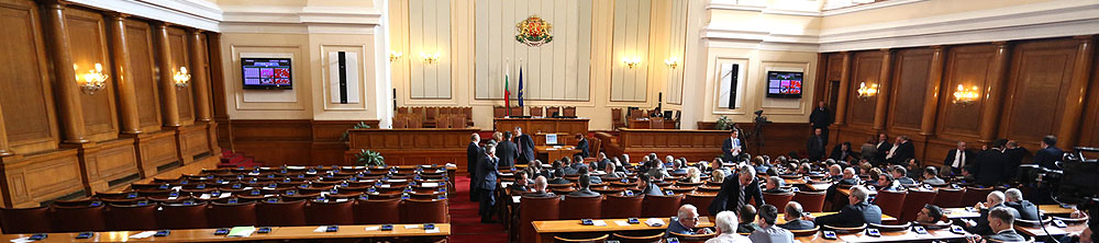 Bulgarian National Assembly