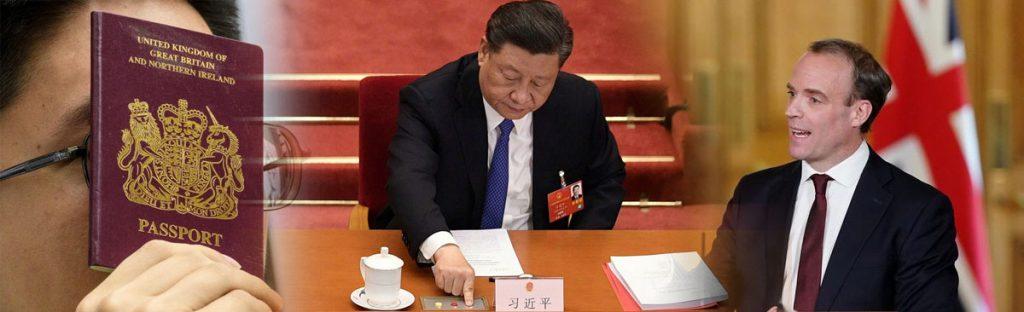 China law on HK BNO passport