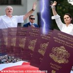 Bulgarian citizenship by investment – huge demand among the business community in Belarus