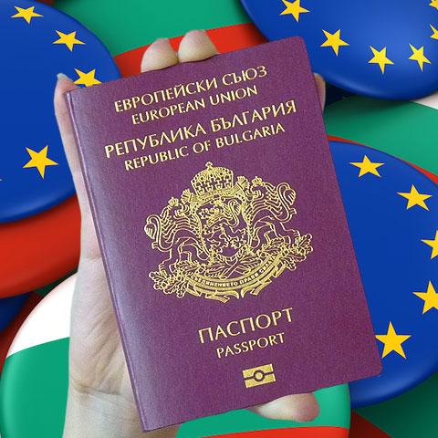 Bulgarian citizenship for EU nationals