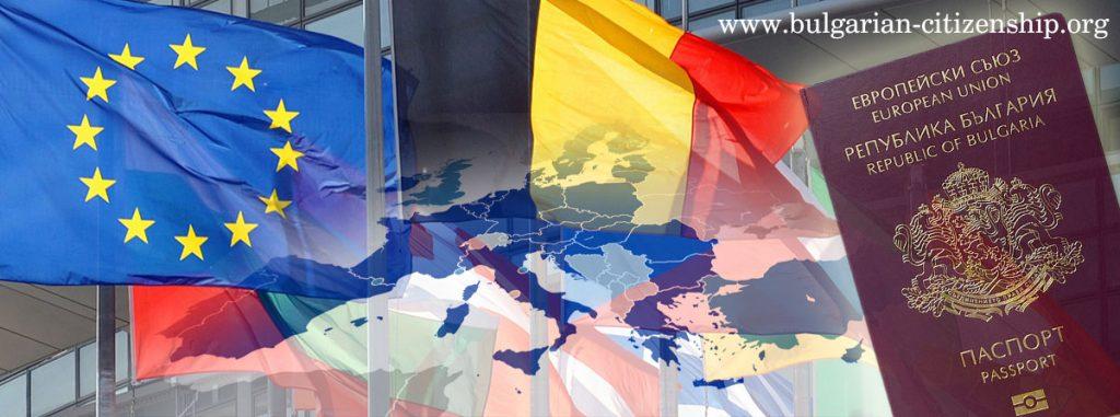 Bulgarian passport - EU map and flags