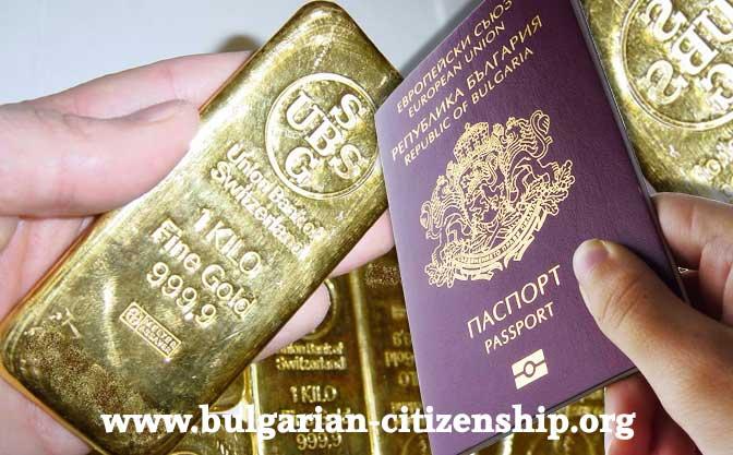 Bulgarian passport vs gold