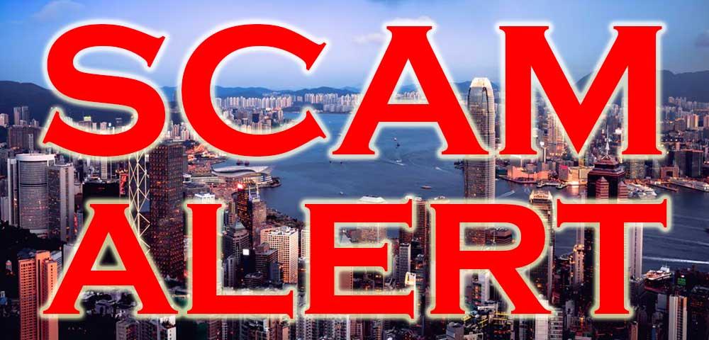 Scam alert Hong Kong