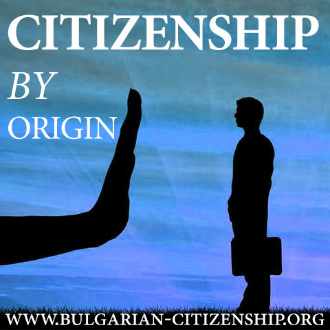 Citizenship by origin rejections
