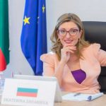 Green light for the Bulgarian investment residence and citizenship applicants
