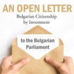 open letter Bulgarian citizenship