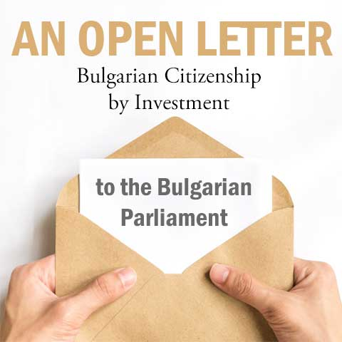 open letter Bulgarian citizenship