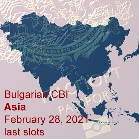 Bulgarian CBI - offer for Asian citizens
