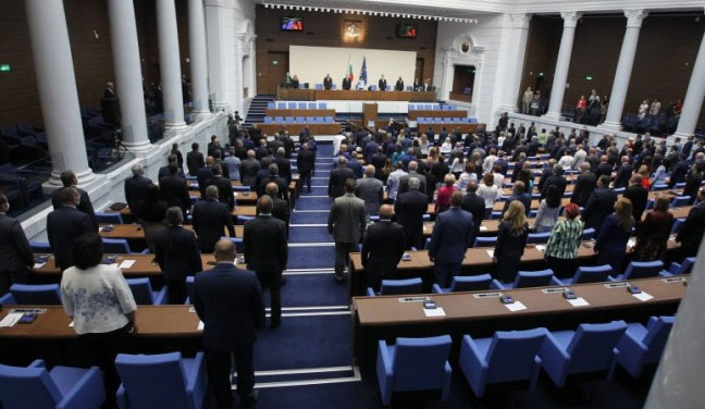 Bulgarian parliament last session for 2021