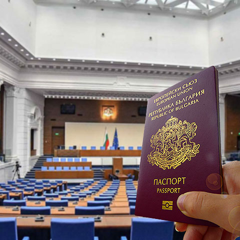 parliament Bulgarian citizenship