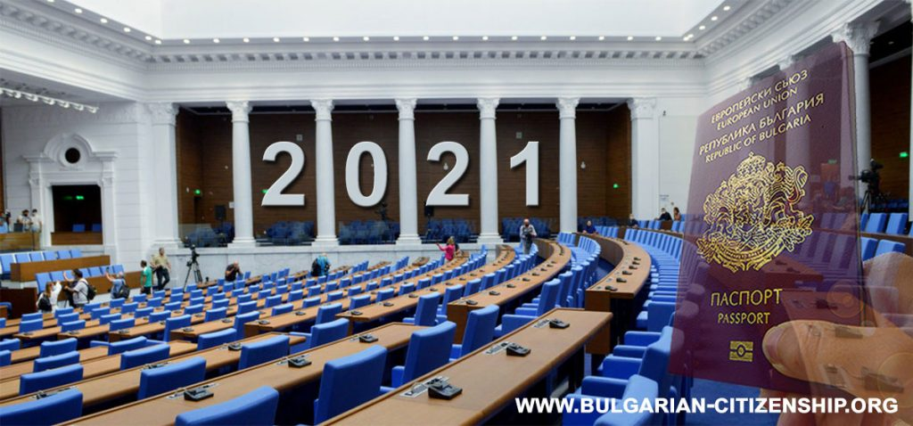 the new citizenship law in Bulgaria 2021