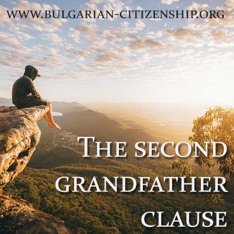 the second grandfather clause