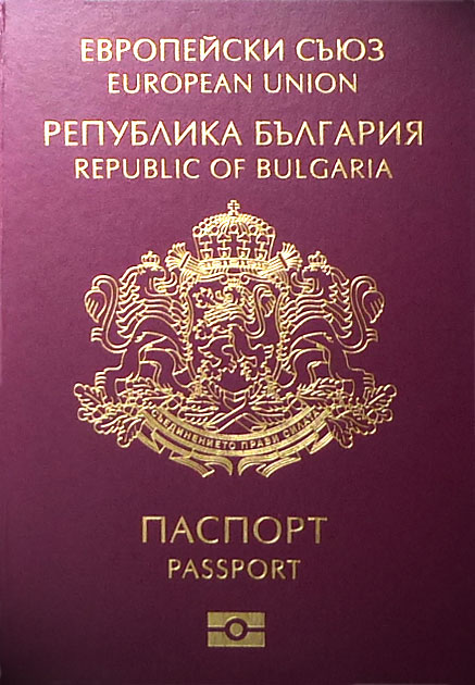 Bulgarian passport and citizenship