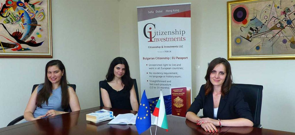 office Citizenship and Investments in Bulgaria