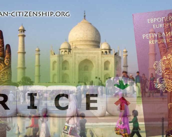 India - Bulgarian passport