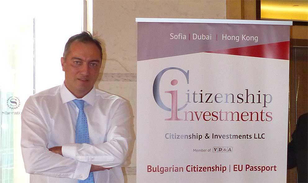 "Alexander Dobrinov ""Citizenship and Investments"""